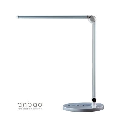 anbao 安寶滑軌式LED護眼檯燈 AB-7211 (白)