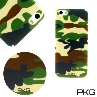 PKG APPLE IPHONE5S/SE彩繪空壓氣囊手機殼-浮雕彩繪-軍事迷彩