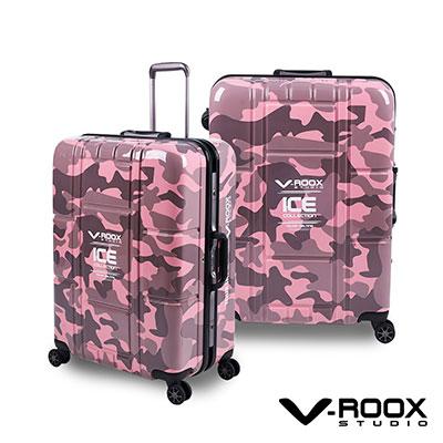 V-ROOX ICE  28吋 粉紅迷彩 不敗迷彩時尚硬殼鋁框行李箱