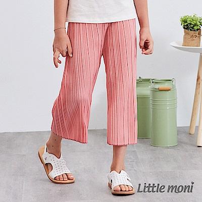 Little moni 壓褶寬褲 (2色可選)