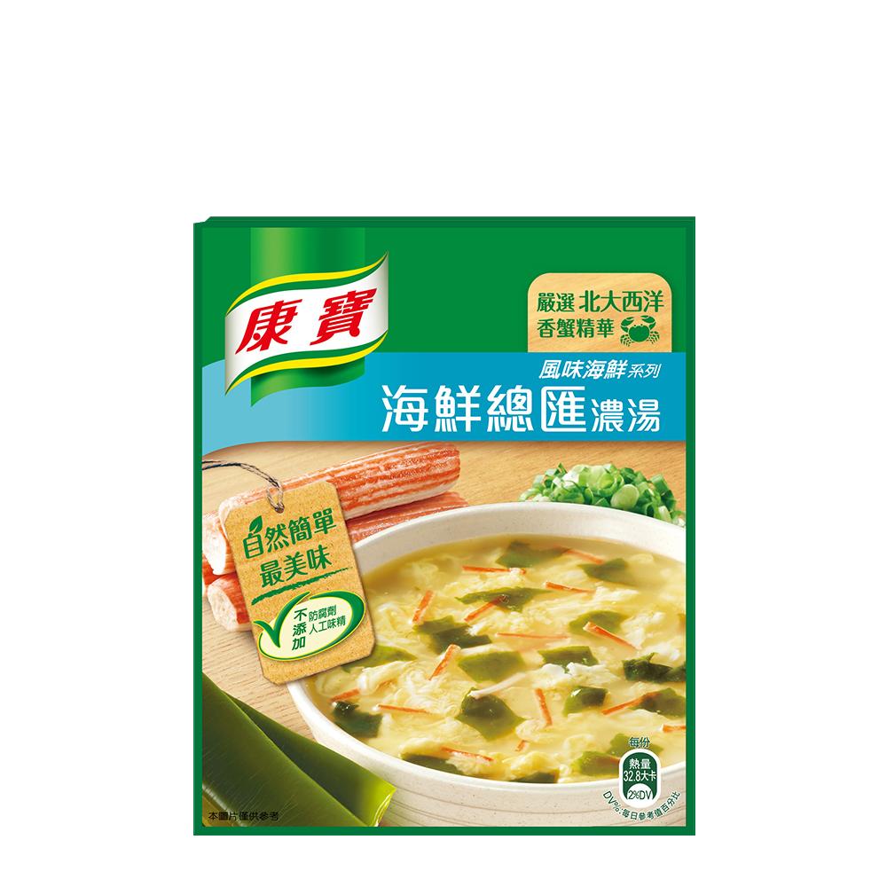 康寶濃湯 自然原味海鮮總匯(2入)
