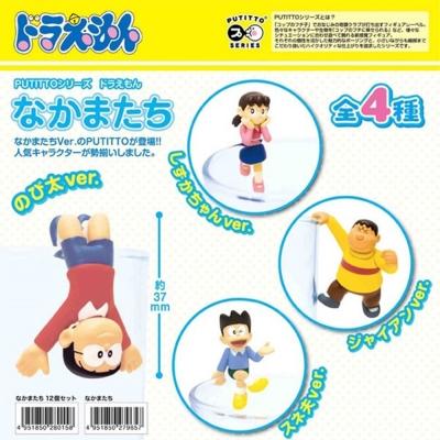 日本正版授權 全套4款 哆啦A夢 好朋友 杯緣子 大雄 靜香 小夫 胖虎 盒玩 擺飾