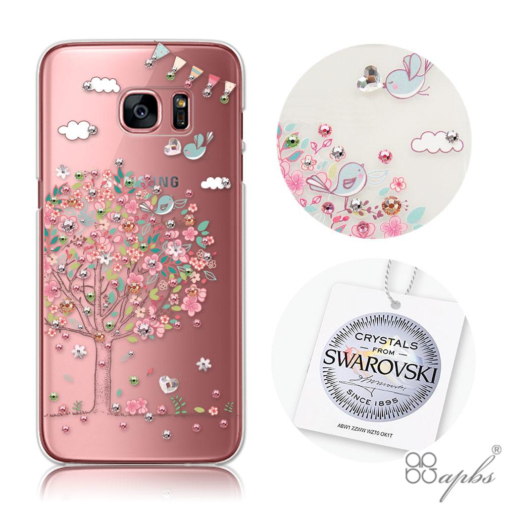 apbs Samsung S7&S7edge 施華洛世奇彩鑽手機殼-相愛