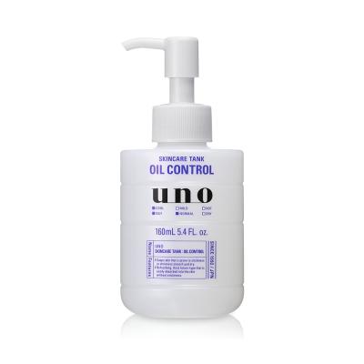UNO 俐落至上機能水(控油型)160mL