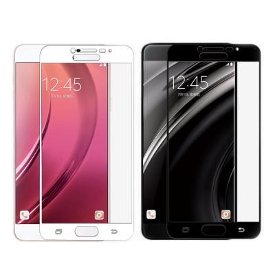 Cooyee SAMSUNG Galaxy C9 Pro滿版玻璃貼-全膠