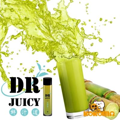 極鮮配 DR. JUICY鮮汁道 純天然無添加 白甘蔗汁(500ML±10%/瓶)-20瓶