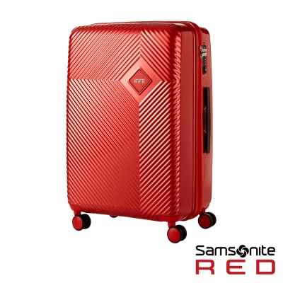 Samsonite RED 25吋KHARRIS  放射線型光澤硬殼TSA行李箱(紅)