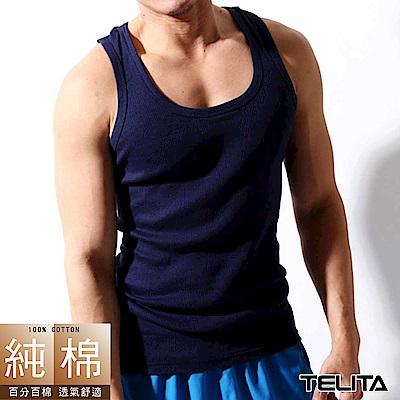 型男純棉運動挖背背心  丈青 TELITA