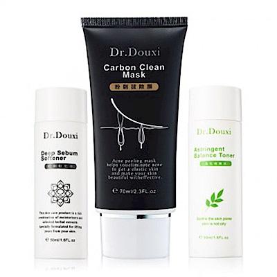 Dr.Douxi朵璽-粉刺完美拔除三件組(軟化水50ml+拔除膜70ml+收斂水50ml)