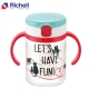 【Richell 利其爾】幼兒學習水杯200ML-貓物語 product thumbnail 1