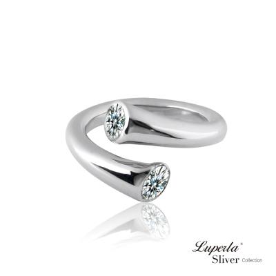 大東山珠寶 璀璨純銀戒指 幸福約定