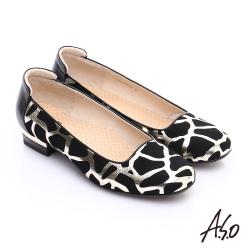 A.S.O 3E舒活寬楦 全真皮配色動物紋低跟鞋 金