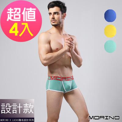 男內褲  設計師聯名--型男運動平口褲(超值4入組) MORINOxLUCAS