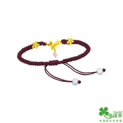 幸運草 俏麗狐黃金/中國繩手鍊