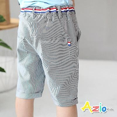 Azio Kids 童裝-短褲 直紋配色鬆緊腰反摺短褲(藍)