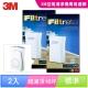3M-淨呼吸超濾淨型空氣清淨機-16坪專用濾網-2