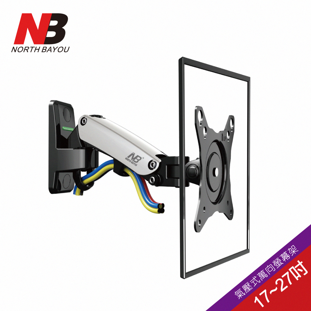 NB 17-27吋氣壓式液晶螢幕壁掛架 /F120 product image 1
