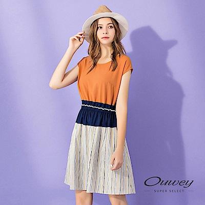OUWEY歐薇 配色拼接立裁條紋洋裝(可)