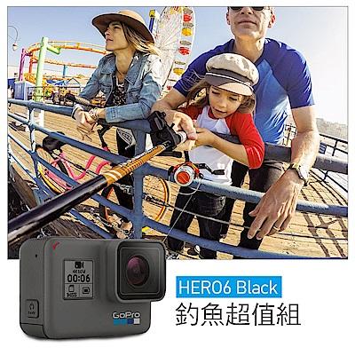 GoPro-HERO6 Black運動攝影機釣魚超值組
