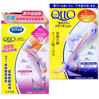 日本Qtto-Scholl睡眠機能美腿襪-翹臀褲襪-經典大腿襪
