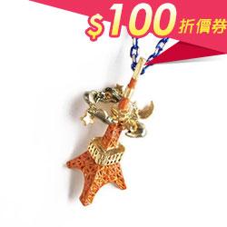 東京鐵塔星空夜色項鍊