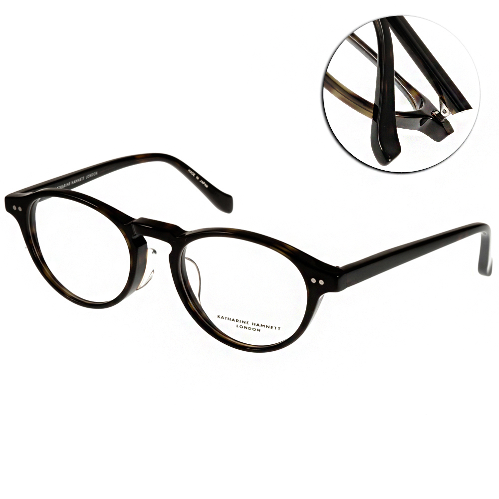 KATHARINE HAMNETT眼鏡 復古圓框/深邃琥珀#KH9514 C02
