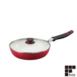 FREIZ 26CM平底鍋(紅)