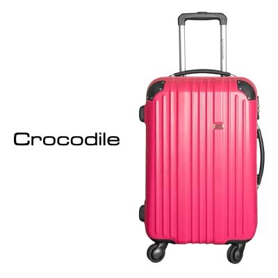 Crocodile Noble系列鏡面拉桿箱 22.5吋-亮玫粉 0111-5222-12