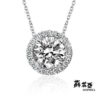 蘇菲亞 SOPHIA - 伊蕾拉1.00克拉FSI1鑽石項鍊