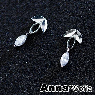 AnnaSofia 桂葉馬眼鋯晶 925銀針耳針耳環(銀系)