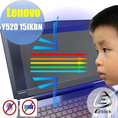 EZstick Lenovo Y520 15 IKBN 專用 防藍光螢幕貼