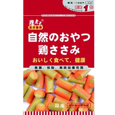 雞老大-短切丁香魚+綜合蔬菜雞肉棒180g【CBS-26】