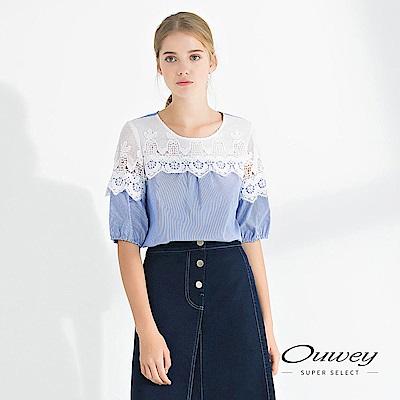 OUWEY歐薇 縷空蕾絲裝飾條紋上衣(藍)