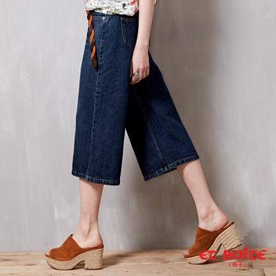 ETBOITE 箱子 BLUE WAY 經典低腰舒適寬褲