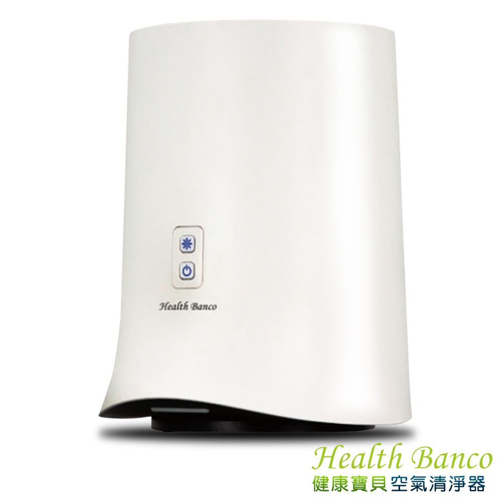 Health Banco 韓國原裝。健康寶貝空氣清淨器HB-W1TD1866