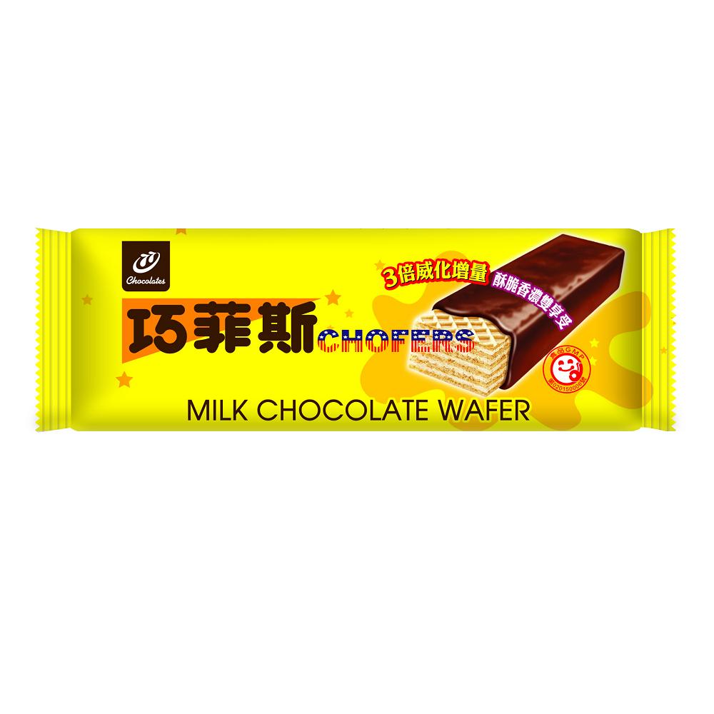 77 牛奶巧菲斯巧克力(增量版)