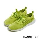 HANNFORT ICE超級凍感運動休閒鞋-女-新芽綠