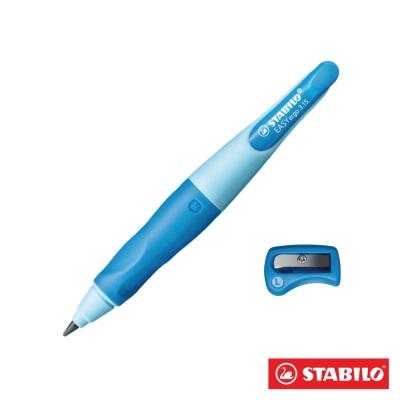 STABILO 人體工學系 - 左右手專用3.15mm自動鉛筆