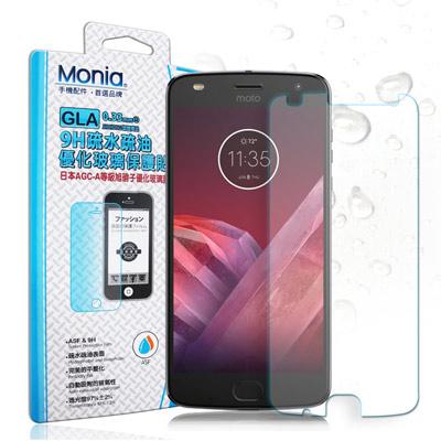 MONIA Moto Z2 Play 日本頂級疏水疏油9H鋼化玻璃膜