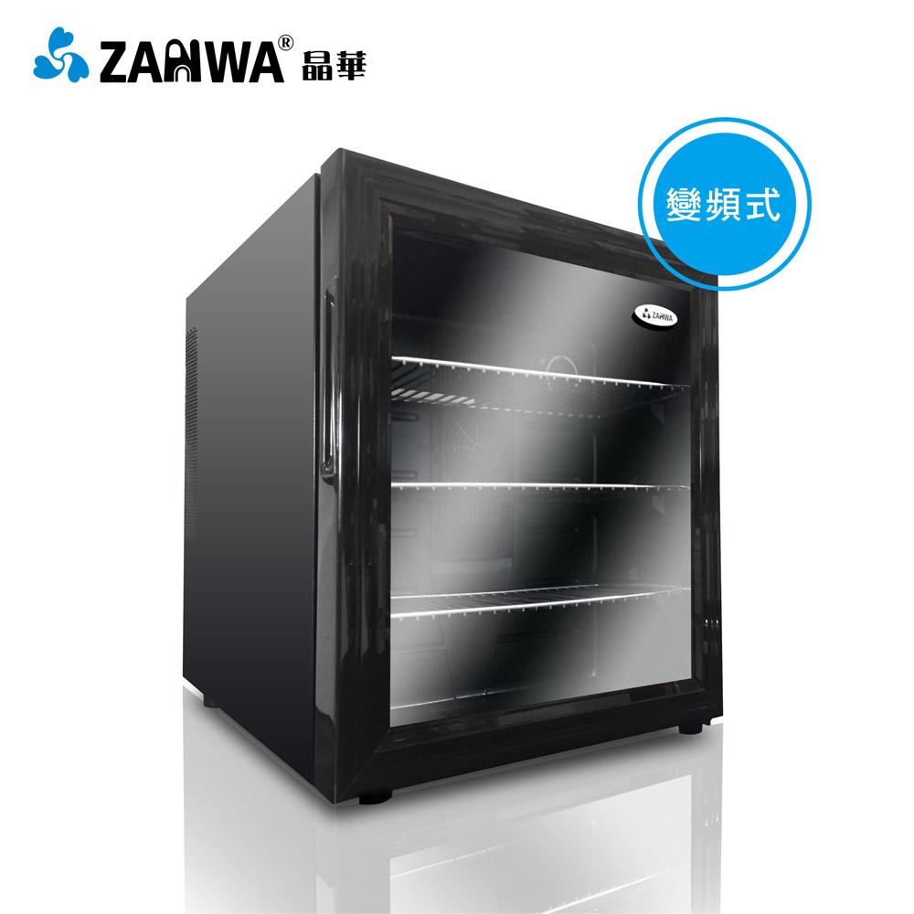 ZANWA晶華電子雙芯變頻式冰箱客房用冰箱小冰箱冷藏箱CLT-46AS NB