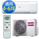 SAMPO 聲寶4-6坪 定頻 單冷 分離式冷氣 AU-PC28/AM-PC28