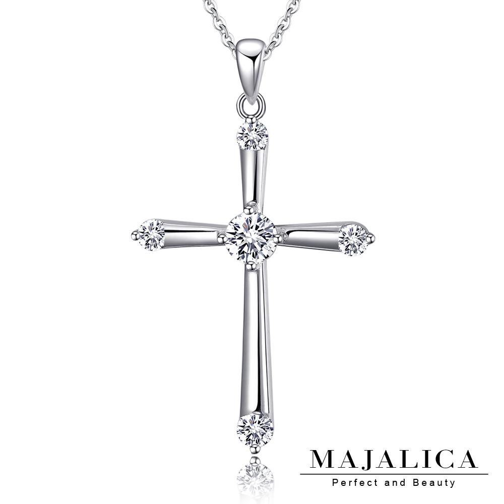 Majalica純銀項鍊晶鑽十字架925純銀