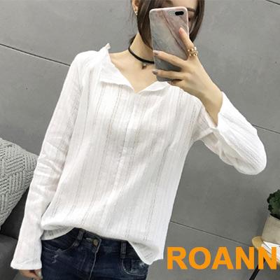 純色小襯衫領壓摺長袖上衣 (共二色)-ROANN