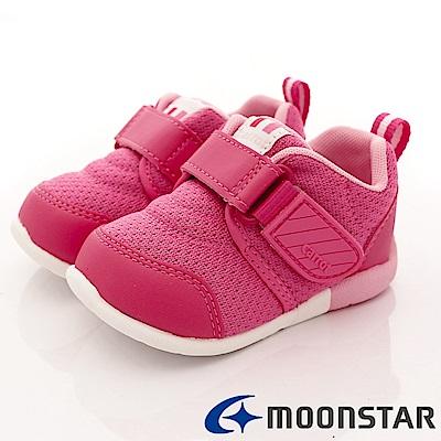 日本Carrot機能童鞋 3E箱型後套款 BON004 粉 (寶寶段)