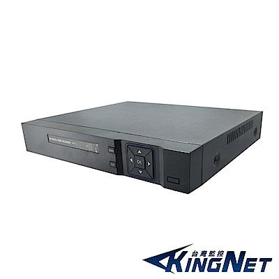 【kingNet】最新 4路DVR遠端監控主機 手機遠端監控 1080P 960P