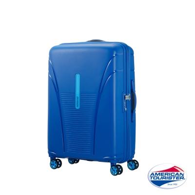 AT美國旅行者 20吋Skytracer飛機輪硬殼嵌合式TSA登機箱(亮藍)