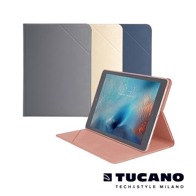 TUCANO iPad Pro  10 . 5 吋髮絲紋可站立式保護套