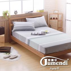 喬曼帝Jumendi-春之漫舞 專利吸濕排汗天絲單人二件式床包組