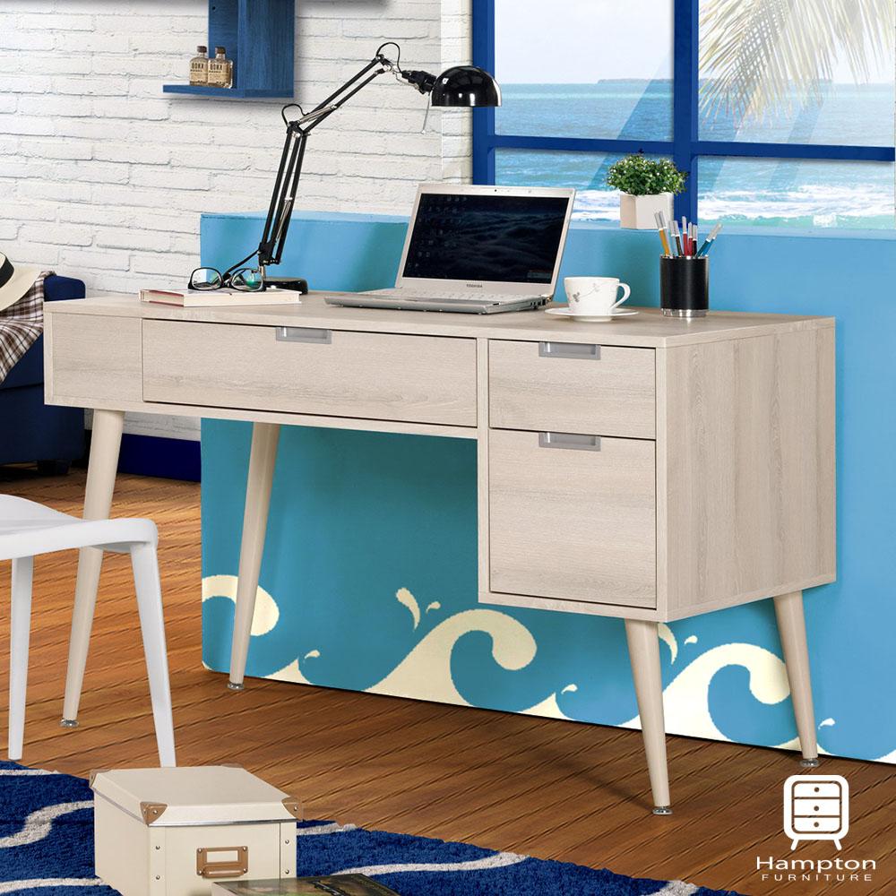 漢妮Hampton米基4尺書桌-120x60x78cm