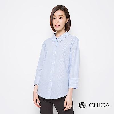CHICA 風尚知性背綁帶設計襯衫(2色)